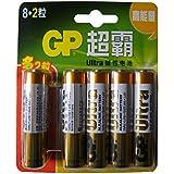 GP超霸 5号碱性电池五号AA高能无汞GP15AU-2IL8 超值8节送2节促销装(新老包装随机发货)