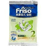 Friso 美素佳儿 较大婴儿配方奶粉30g试吃包 【赠品,介意勿拍】