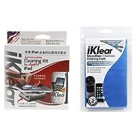 美国iKlear IK-IPAD-MCK进口电脑屏幕清洁套装(附抗菌布)iPad、Surface、平板电脑、智能手机