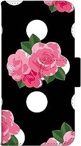 智能手机壳 手册式 对应全部机型 印刷手册 wn-652top 套 手册 花朵图案 UV印刷 壳WN-PR061454-MX AQUOS Xx2 502SH B款