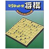 磁铁象棋 MS-25