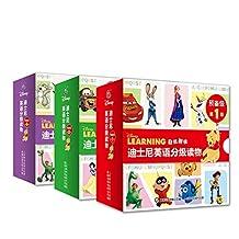 迪士尼英语分级读物·预备级(1-3级)(套装共77册)
