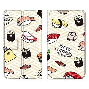 时已经寿司。 保护壳薄款印花翻盖寿司图案手机保护壳翻盖式适用于所有机型  寿司総柄E 13_ DIGNO DUAL 2 WX10K