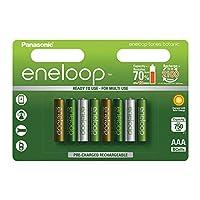 Panasonic 松下 eneloop AA Ready-to-Use Mignon NI-MH 电池 BK-3MCCE/2BE (1.900 毫安,2件装) - 多种颜色 8er Pack Botanic