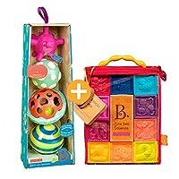 B.Toys 比乐 功能触感球+捏捏乐数字浮雕积木组合装精美礼盒套装婴幼儿童玩具6个月+