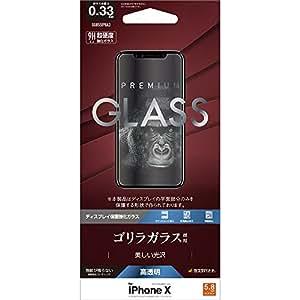 拉斯塔瓦纳 iPhone X 保护膜 平面保护 钢化玻璃 0.33mm 采用高透明 猩猩玻璃 苹果手机 液晶保护 GG855IP8A3