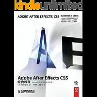Adobe After Effects CS5经典教程 (Adobe公司经典教程 6)