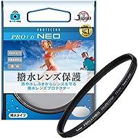 肯高镜片滤镜 Pro1D 保护 Neo