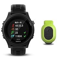【官方旗舰店】 GARMIN 佳明 Forerunner935 中文版 光电心率GPS多功能跑步骑行游泳运动手表(顺丰包邮)