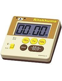 SEIKO CLOCK (セイコークロック) デジタル タイマー リラックマ 分・秒表示 クリーム CQ150B