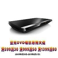 飞利浦(PHILIPS)BDP5650 3D蓝光机 高清DVD机 VCD CD机 影碟机 USB播放