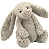 Jellycat 毛绒玩偶 BASHFUL害羞系列之邦尼兔 卡其色大号高36cm