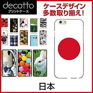 Zenfone5 *智能手机壳 【 国旗02 花纹 】 [透明(透明) 壳]cpc-zen5-nnfga0bb 日本