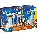 Playmobil 70076 PLAYMOBIL:大厦里大厦的象征巨人