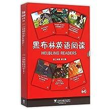 黑布林英语阅读(初二年级)(第2辑)(套装共6册)