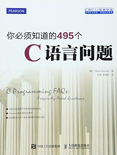 51k5q28 vpl