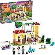 LEGO 乐高 Friends系列 心湖花园餐厅 41379 方块玩具 女孩