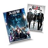 {福斯} X战警:天启(2DVD9)(经济实惠版,含特工争风) X-Men: Apocalypse + This Means War