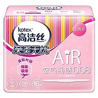 Kotex 高洁丝经典系列极薄棉柔卫生巾日用240mm AIR16片