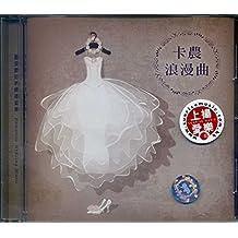 进口CD:卡农浪漫曲 Romantic wedding music(CD)099CD826