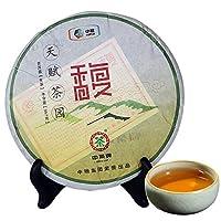 中粮中茶 云南普洱 天赋茶园-馥圆饼(生)357g(2012年)五年干仓普洱生茶