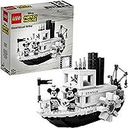 LEGO 乐高 创意系列 汽船威利 迪士尼 21317 儿童 积木玩具