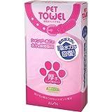 Aeon 超吸水宠物毛巾 厚 M尺寸 粉色
