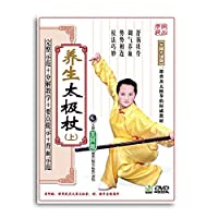 吴阿敏-养生太极杖(上)DVD武术示范教材光盘