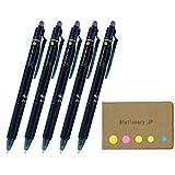 Pilot FriXion Ball Knock 可伸缩式可擦中性笔,5 支装,Sticky Notes 超值套装 黑色 Bold Point (1.0mm) 191308911744