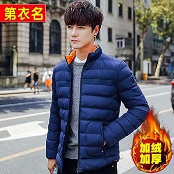 棉衣男士外套韩版修身加厚棉袄袄子冬季新款棉服短款潮流休闲男装蓝色(立领款) XL