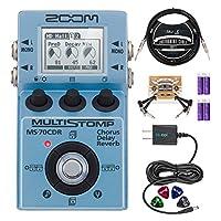 Zoom MS-70CDR MultiStomp 多效踏板套装,带 Blucoil 9V 交流适配器,10 英尺直乐器电缆(1/4 英寸),2 件装踏板接线电缆,4 个吉他拨片和 4 节 AA 电池