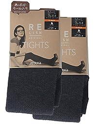 (厚木) ATSUGI 紧身裤袜 RELISH ORIGINAL 编入羊毛 乱纹罗纹紧身裤袜 〈2双装〉