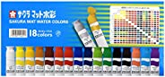 SAKURA CRAYPAS 樱花彩色笔 绘画工具 半透明水彩笔 包含有色连体盖 18色套装 MW18PR