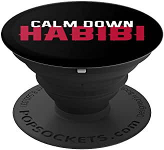 Calm Down Habibi 趣味 Sarcastic Arabic Middle East Fun PopSockets 手机和平板电脑握架260027  黑色