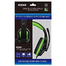 (PS4/PC用)多种游戏耳机(黑*) - PS4