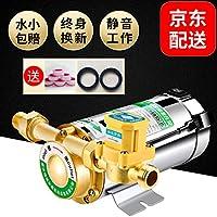 不锈钢全自动家用自来水管道加压泵热水器加压静音微型增压泵150W手动