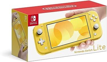 任天堂 Switch Lite 便携式游戏机  掌机 黄色