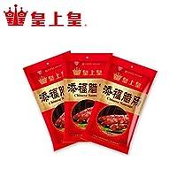 皇上皇 广州广式腊肠香肠广东特产【400g添福X3包】