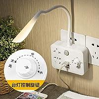 多功能创意LED台灯插座转换器 带USB接口电源排插无线转换护眼台灯家用扩展多插头开关 (1套装)