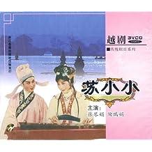 越剧:苏小小(3VCD)