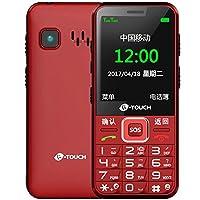 天语(K-Touch)N1 直板老人手机移动联通双卡学生手机大字大声老年机一键拨号老人机 (红色)