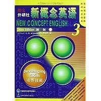 新概念英语3(新版)(外研社点读书)(附光盘)