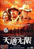 天地无限(DVD)