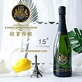 法国原瓶原装进口 香槟产区 Lafite拉菲罗斯查尔德 香槟 750ml