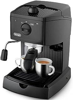 Delonghi 德龙 EC146.B 泵压式家用半自动意式咖啡机 (旋钮操作 易于上手/ 小巧机身 简约大方/ 15bar压力 完美萃取意式浓缩)