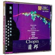 萧邦 即兴曲 圆舞曲 雨果唱片MLW3054 古典音乐