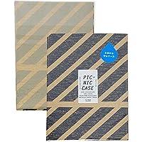 山阳制纸 crep 野餐盒 2张装 藏青色&蓝灰色 S PC-STRIPE-NV&BG-S