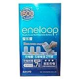 sanyo三洋爱乐普(eneloop) 霓虹充电器套装 NC-MQN09C20A-2S