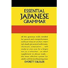 Essential Japanese Grammar (Dover Language Guides Essential Grammar) (English Edition)