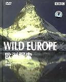 欧洲探索(2DVD)(完整版)